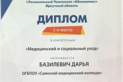 Bazilevich-D