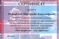 Evgrafova-M